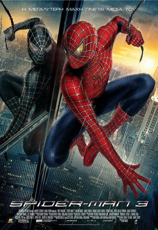 """Plakat von """"Spider-Man 3"""""""