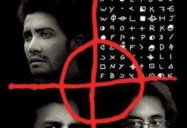 """Plakat von """"Zodiac - Die Spur des Killers"""""""