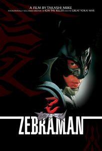 """Plakat von """"Zebraman"""""""