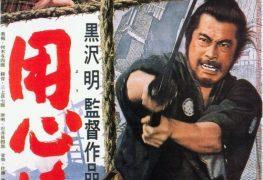 """Plakat von """"Yojimbo - Der Leibwächter"""""""