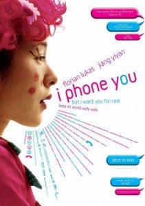 "Plakat von ""I Phone You"""