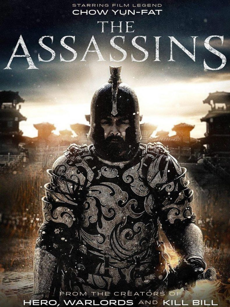 """Plakat von """"The Assassins"""""""