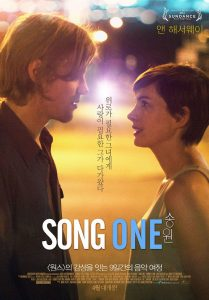 "Plakat von ""Song One"""