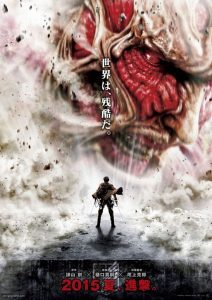 attack-on-titan-live-action-movie-teaser-poster