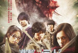 "Plakat von ""Attack on Titan 2: End of the World"""