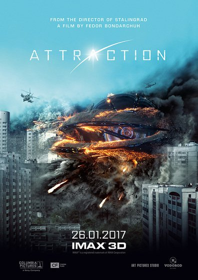 attraction-filmposter
